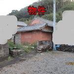 780売住宅志摩市大王町船越中古住宅100万円海には近いです。船越浜まで徒歩4分釣りの拠点にいかがですか